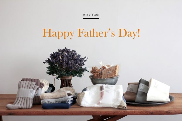 Happy Father's Day 父の日靴下ギフト