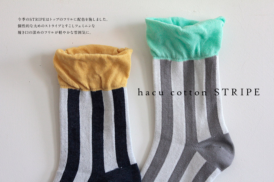 hacu cotton STRIPE