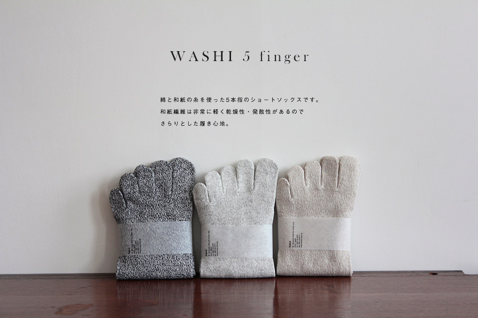WASHI 5 finger